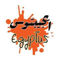 ايجيبتوس Egyptus l