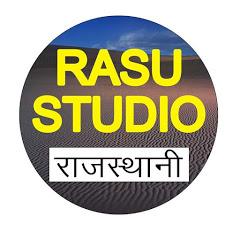 Rasu Studio