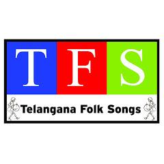 Telangana Folk Songs