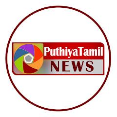 PuthiyaTamilNEWS TV