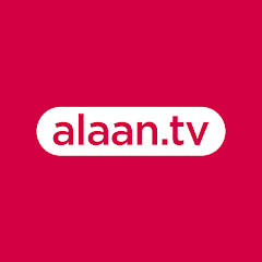 Al Aan TV تلفزيون الآن
