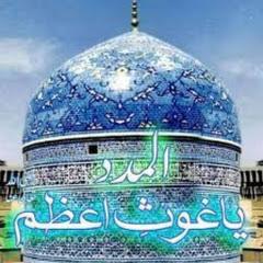Syed Makhdoom Ashraf