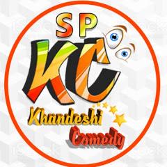 S P Khandeshi Comedy