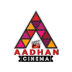 Aadhan Cinema