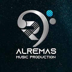 الـريماس - Al-Remas