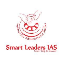 Smart Leaders IAS