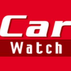 Car Watch Channel