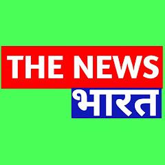 THE NEWS भारत