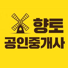 홍천부동산 향토공인중개사 강홍자TV