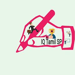 IQ Tamil SP