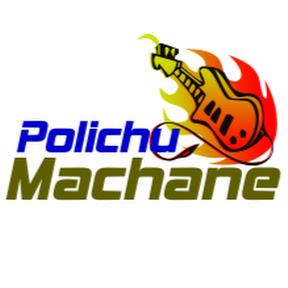 Machane Polichu