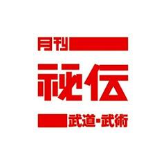 BUDO JAPAN CHANNEL