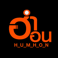 HUMHON ONTV
