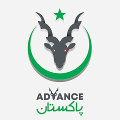 Advance Pakistan
