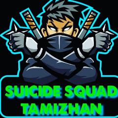 SUICIDE SQUAD TAMIZHAN