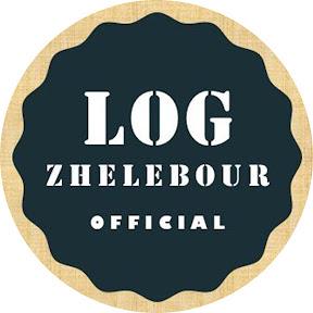 Log Zhelebour