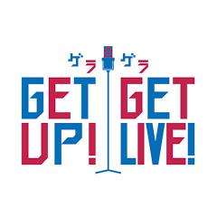 GET UP! GET LIVE! ーゲラゲラー