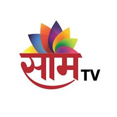 Saam TV News