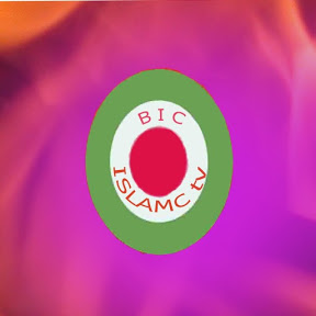 BIC ISLAMIC TV
