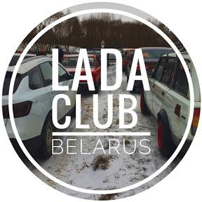 Lada Club BY