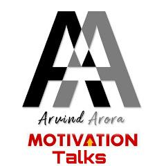 A2 Motivation Talks {Fan Page}
