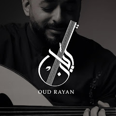 Oud Rayan عود ريان