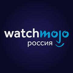 WatchMojo Россия