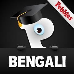 Pebbles Bengali
