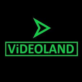 videoland media