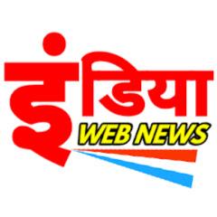 India Web News