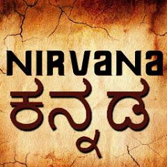Nirvana Kannada