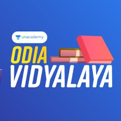 Odia Vidyalaya