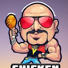 Chicken Leg Piece