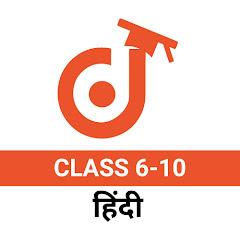 Doubtnut : कक्षा 6 से 10 (Hindi Medium)