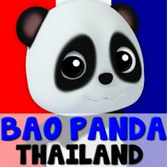 Baby Bao Panda Thailand - เพลงเด็ก
