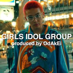 OdAkEi アイドルプロジェクト