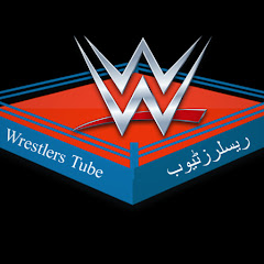 Wrestlers Tube