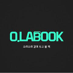 오레북 O.LABOOK