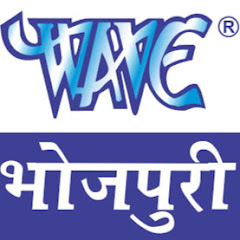 Wave Music Bhojpuri