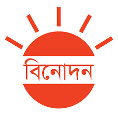 Prothom Alo Entertainment