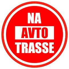 NAAVTOTRASSE