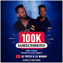 Dj Prith & Dj Manav - Randive Brothers