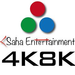 Saha Entertainment TV