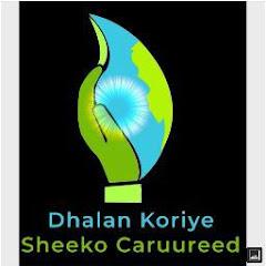 Dhalan Koriye