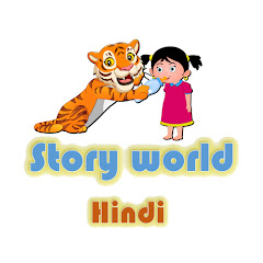 Story World Hindi