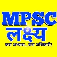 MPSC Lakshya