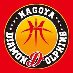 名古屋ダイヤモンドドルフィンズ プロバスケットボールクラブ