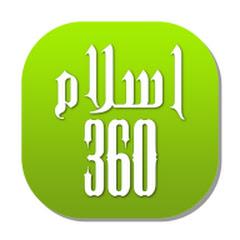 Islam360