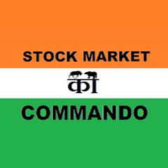 Stock Market का Commando