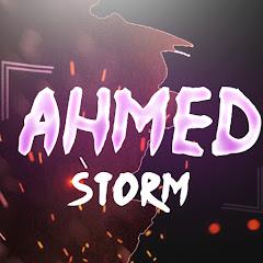 احمد - ستورم